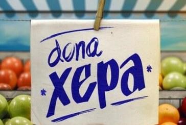 """""""Dona Xepa"""": Rede Record apresenta um dos maiores sucessos de sempre em Portugal [com vídeo]"""