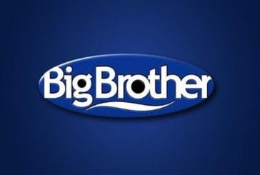 """Especial """"Big Brother"""" é a porta para as inscrições da edição de 2020"""