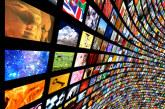 Audiências Oficiais de 2016: Veja como ficaram a médias anuais deste ano