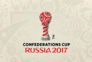 Taça das Confederações: Os horários dos jogos que pode ver na RTP1
