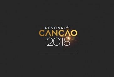 """Intérpretes do """"Festival RTP da Canção"""": Um destes cantores vai estar na Eurovisão 2018 e vai suceder a Salvador Sobral"""