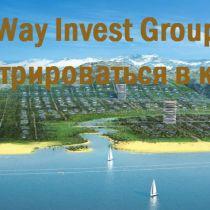Sky Way Invest Group. Kak zaregistrirovat'sja v kompanii