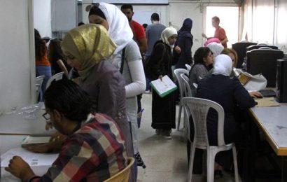 نتائج المفاضلة العامة  للبكالوريا 2017-2018  في سوريا