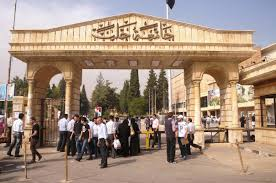 """نتائج مفاضلة الدراسات العليا  """"الماجستير""""  في جامعة حلب للعام الدراسي 2018 / 2019"""