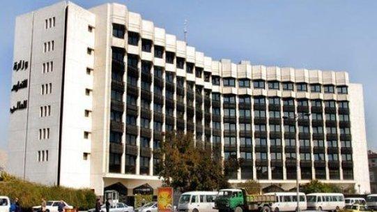وزارة التعليم العالي في سوريا