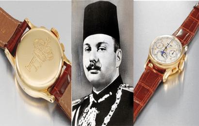 ساعة الملك فاروق تحطم الأرقام القياسية بمزاد علني جرى بدبي