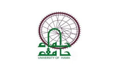 """إعلان مفاضلة الدراسات العليا """" الماجستير"""" في جامعة حماة  للعام الدراسي 2018 2019"""