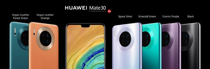 مواصفات هواوي ميت 30 برو و ميت 30 وأسعارهم مواصفات Huawei Mate 30