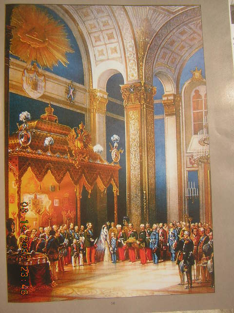Incoronarea lui Alexandru II