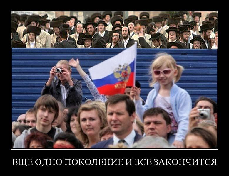 https://i2.wp.com/www.zarubezhom.com/Images/RabbiRabinovich.jpg