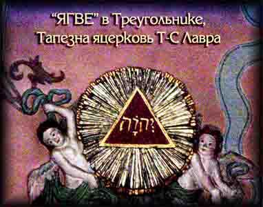 https://i2.wp.com/www.zarubezhom.com/Images/T-S_Lavra_Yagve_Treug.jpg
