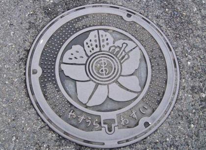 広島県呉市安浦町のマンホール