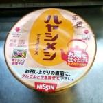 【食レポ】カップ麺ならぬカップメシ!その完成度はいかに!??
