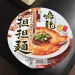 セブンプレミアム・日清「鳴龍・担担麺」