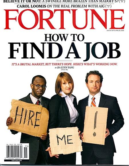 Dua for job   IslamicAnswers com: Islamic Advice