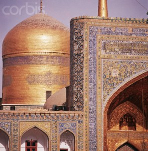 The Tala-ye Fath Ali Shah Iwan and Golden Dome of the Shrine of Imam Riza in Mashhad, Iran