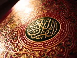 Cover of the Holy Quran