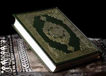 Taking Oath on The Quran