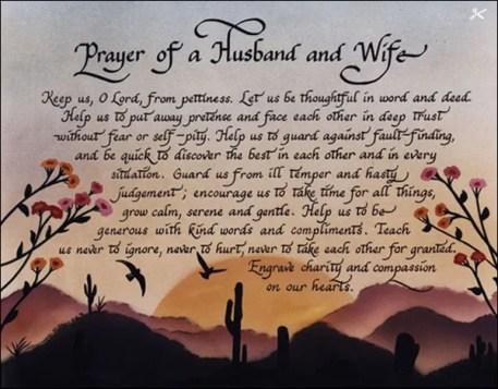prayer dua marriage