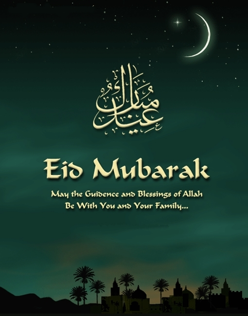 Eid Mubarak from Wael and Zawaj.com