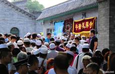 Muslim men in China.