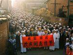 """The banner says, """"Taiyuan China greets Ramadan and iftar celebrations."""""""