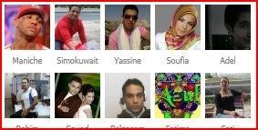 Les nouveautés sur le site Zawaj Al Halal