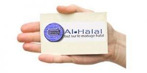 Annonces zawaj à la une sur Zawaj AL Halal