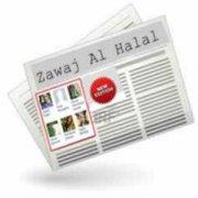 8 nouvelles annonces zawaj pour musulmans