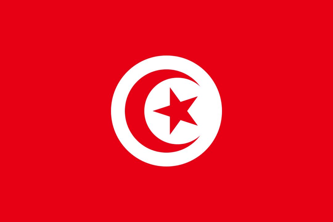 Les annonces de mariage en Tunisie