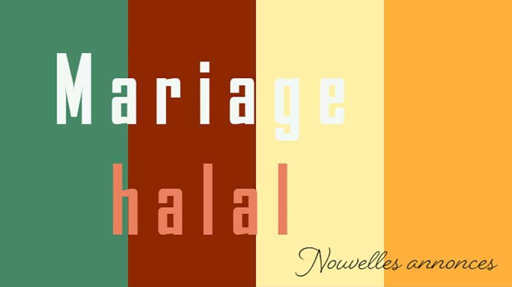 Le mariage musulman et la bonne façon de le faire sur internet