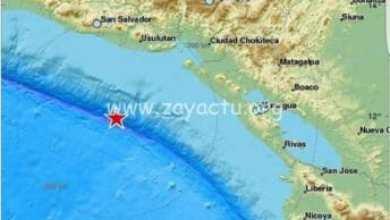 Photo of Un puissant séisme de magnitude 7,2 touche le Nicaragua et le Salvador. Alerte tsunami déclenchée