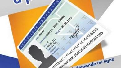 Photo of Modernisation de la délivrance des cartes d'identité à partir du 23 mars en Martinique