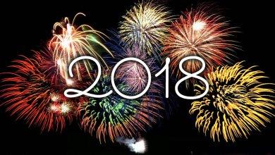 Photo of Toute l'équipe de ZayActu souhaite à tous une bonne et heureuse année 2018