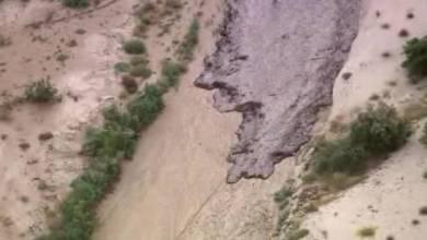 Photo of Réunion : une tempête tropicale provoque une coulée de boue qui tue 2 personnes