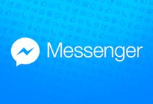 Photo of Vous aurez bientôt 10 minutes pour supprimer un message envoyé sur Messenger