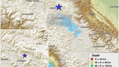 Photo of Le Pérou frappé par un puissant séisme de magnitude 7