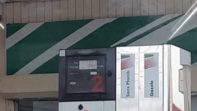 """Photo of Stations-service prises d'assaut : excès à la pompe pour un automobiliste avec """"3,51 euros"""""""