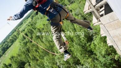 Photo of Pologne : Il sautait à l'élastique lorsque son harnais a cédé (VIDÉO)