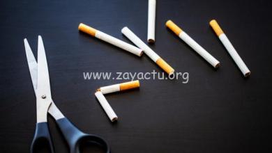 Photo of Des mineurs pris de malaises après avoir consommé des cigarettes offertes dans la rue
