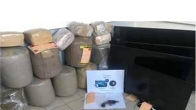 Photo of Un trafic de stupéfiants démantelé avec une grosse saisie d'herbe de cannabis
