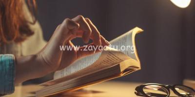 Lecture d'un livre