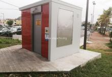 Photo de Modernisation et installation de «WC autonomes» au centre-ville à Fort-de-France