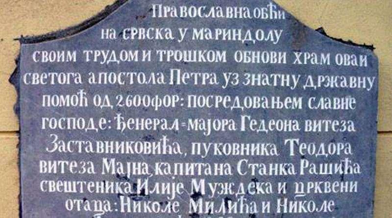 СРБИ БЕЛЕ КРАЈИНЕ
