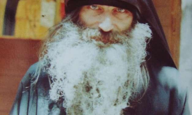 """Свети Серафим Роуз ,,ДУША ПОСЛЕ СМРТИ"""""""