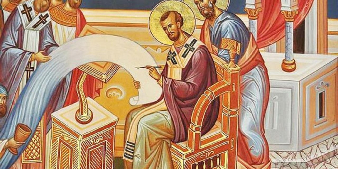 """Свети Јован Златоусти ,,Беседа на Нову годину"""""""