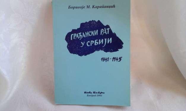 """Боривоје М. Карапанџић """"ГРАЂАНСКИ РАТ У СРБИЈИ 1941-1945"""""""