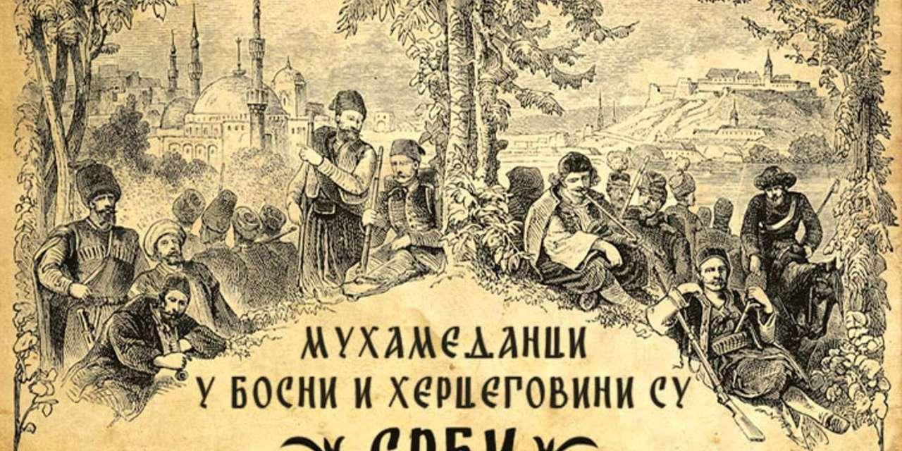 Срби Исламске Вере