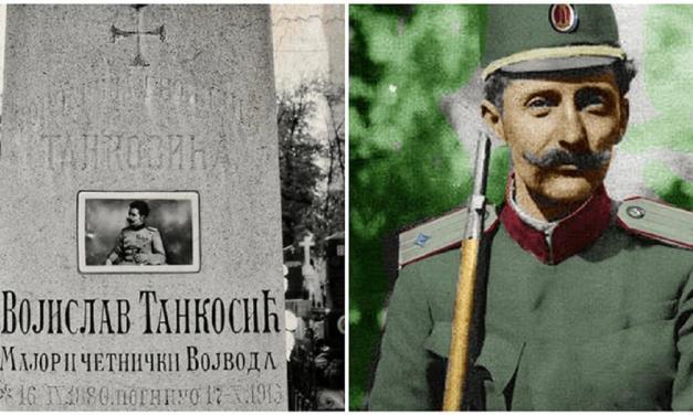 Мајор Војислав Танкосић
