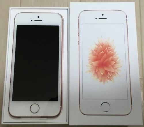 香港版SIMフリーiPhone SE